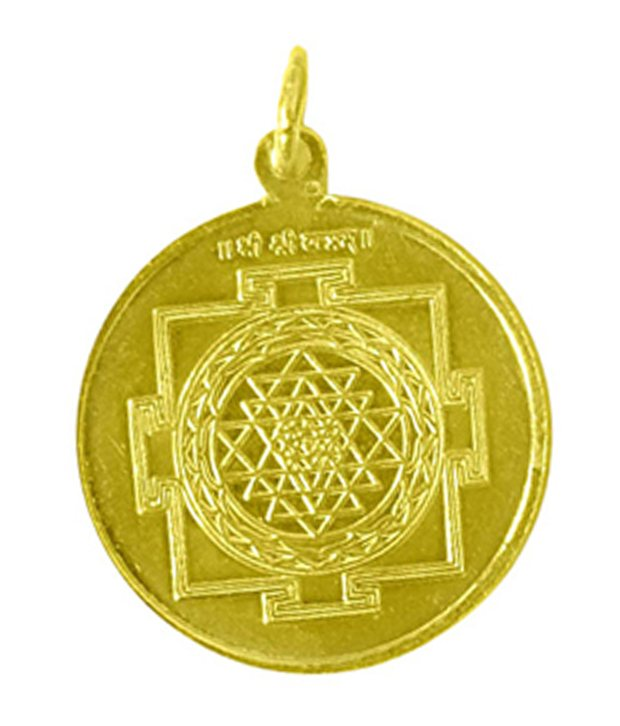 Shree yantra pendant in copper gold plated energized shree yantra pendant in copper gold plated energized aloadofball Choice Image